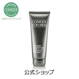 【送料無料】クリニーク AG モイスチャライザー【CLINIQUE】(メンズ 乳液)