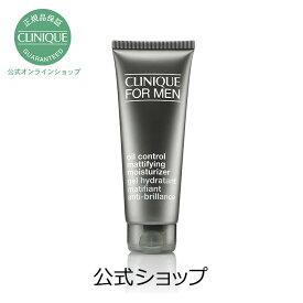 【送料無料】クリニーク オイル コントロール モイスチャライザー【CLINIQUE】(メンズ 乳液)