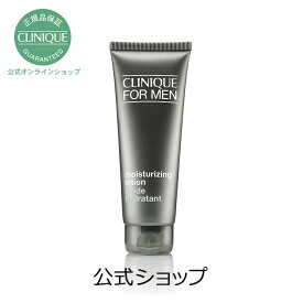 【送料無料】クリニーク モイスチャライジング ローション【CLINIQUE】(メンズ 乳液)