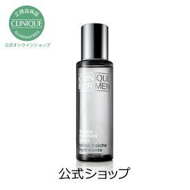 【送料無料】クリニーク ウォータリー モイスチャー ローション【CLINIQUE】(メンズ 化粧水)