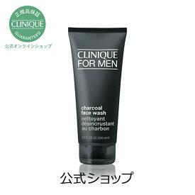 【送料無料】クリニーク チャコール フェース ウォッシュ【CLINIQUE】(メンズ クレンジング 洗顔料)