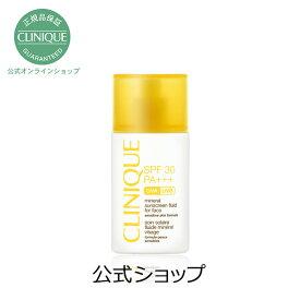【送料無料】クリニーク SPF30 ミネラル サンスクリーン フルイド フォー フェース【CLINIQUE】(顔用 日焼け止め 乳液)(ギフト)