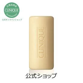 クリニーク フェーシャル ソープ(リフィル)【CLINIQUE】(洗顔石鹸 固形 石けん せっけん 洗顔料)(ギフト)