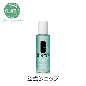 【送料無料】クリニーク アクネ クラリファイング ローション (医薬部外品)【CLINIQUE】(薬用 化粧水)(ギフト)