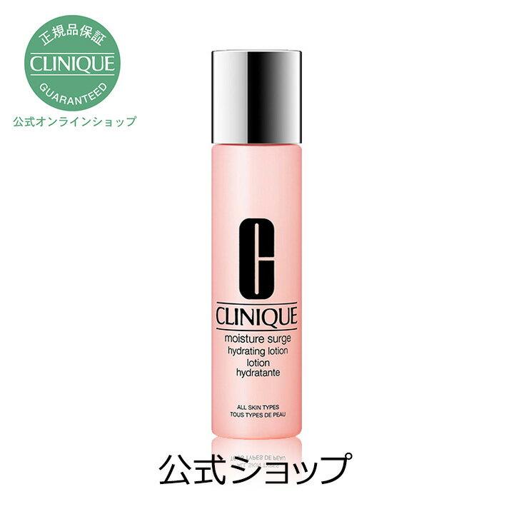 【送料無料】クリニーク モイスチャー サージ ハイドレーティング ローション (200ml) 【CLINIQUE】(化粧水)