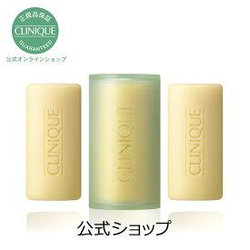 【送料無料】クリニーク フェーシャル ソープ(50g x 3)【CLINIQUE】(洗顔石鹸 固形 石けん せっけん 洗顔料)(ギフト)