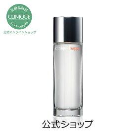 【送料無料】クリニーク ハッピー【CLINIQUE】(フレグランス 香水)(ギフト)