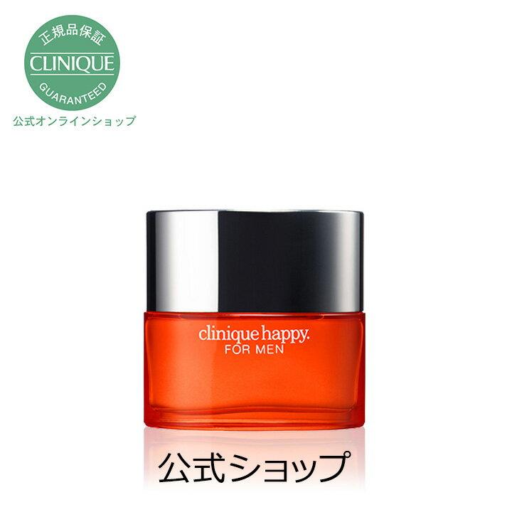 クリニーク ハッピー フォー メン【CLINIQUE】(メンズ フレグランス 香水)