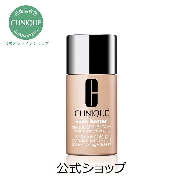 【送料無料】クリニーク イーブン ベター メークアップ 15【CLINIQUE】(リキッドファンデーション)