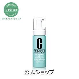 クリニーク アクネ フォーム クレンジング(医薬部外品)【CLINIQUE】(薬用洗顔料)(ギフト)