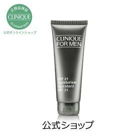 【送料無料】クリニーク SPF21 モイスチャライザー【CLINIQUE】(メンズ UV 乳液 日焼け止め)