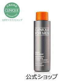 【送料無料】クリニーク SE パウダー クレンザー【CLINIQUE】(メンズ パウダー 洗顔料)