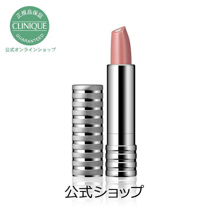 【送料無料】クリニーク ドラマティカリー ディファレント リップスティック【CLINIQUE】(口紅)