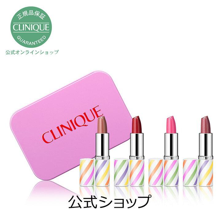 【送料無料】クリニーク ラブ クリニーク【CLINIQUE】(リップスティック 口紅 セット)
