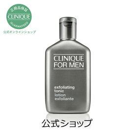【送料無料】クリニーク エクスフォリエーティング トニック【CLINIQUE】(メンズ 化粧水 角質ケア ローション)