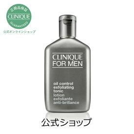 クリニーク オイル コントロール エクスフォリエーティング トニック【CLINIQUE】(メンズ 化粧水 角質ケア ローション)