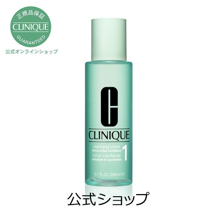 クリニーク クラリファイング ローション 1 (400ml) (拭き取り 化粧水)