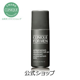 クリニーク アンティ パースパイラント デオドラント ロールオン【CLINIQUE】(メンズ 制汗剤)