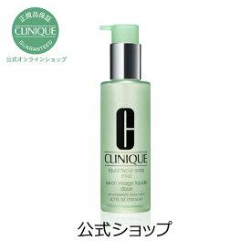 【送料無料】クリニーク リキッド フェーシャル ソープ【CLINIQUE】(洗顔料)(ギフト)