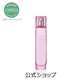 クリニーク マイ ハッピー ピオニー ピクニック【CLINIQUE】(フレグランス 香水)(ギフト)