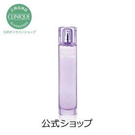 【送料無料】クリニーク マイ ハッピー ココア & カシミア【CLINIQUE】(フレグランス 香水)(ギフト)