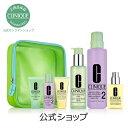 【送料無料】クリニーク 3ステップ デラックス セット 2【CLINIQUE】( ふきとり化粧水 拭き取り化粧水 ふき取り化粧…