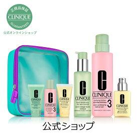 【送料無料】クリニーク 3ステップ デラックス セット 3【CLINIQUE】(拭き取り 化粧水)【数量限定】(ギフト)