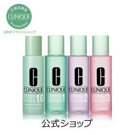 【送料無料】クリニーク クラリファイング ローション (200ml)【CLINIQUE】( ふきとり化粧水 拭き取り化粧水 ふき取り化粧水 )(ギフト)