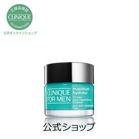 【送料無料】クリニーク MX ハイドレーター 72【CLINIQUE】(メンズ 保湿ジェルクリーム)