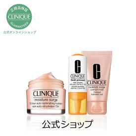【送料無料】クリニーク モイスチャー サージ バリュー セット【CLINIQUE】(保湿ジェルクリーム 美容液)(ギフト)