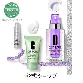 【送料無料】クリニーク iD エイジングケア セット【CLINIQUE】(ギフト)
