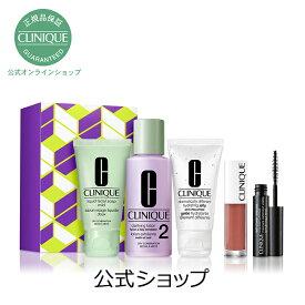 【送料無料】クリニーク 3ステップ セット 1/2〈乾燥〜混合肌用〉【CLINIQUE】( 拭き取り化粧水 トライアルセット )(ギフト)
