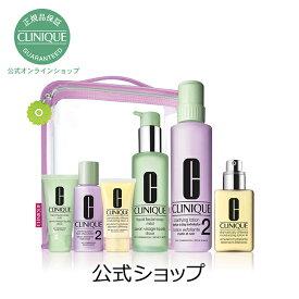 【送料無料】クリニーク 3ステップ デラックス セット【CLINIQUE】【数量限定】( ふきとり化粧水 拭き取り化粧水 ふき取り化粧水 洗顔料 乳液 )(ギフト)