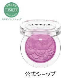 【送料無料】クリニーク チーク ポップ #15 パンジー ポップ【CLINIQUE】(チーク)(ギフト) 母の日 プレゼント 花以外 コスメ 美容