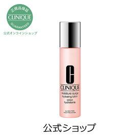 【送料無料】クリニーク MS ハイドレーティング ローション 100mL【CLINIQUE】(化粧水)(ギフト)