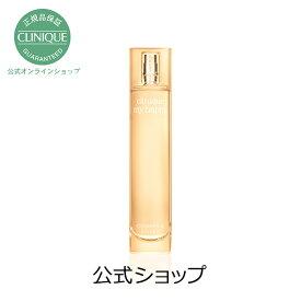 クリニーク マイ ハッピー クッキー & キス【CLINIQUE】(フレグランス 香水)(ギフト)