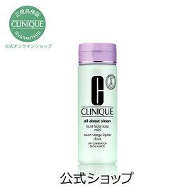 クリニーク リキッド フェーシャル ソープ スキンタイプ 2【CLINIQUE】(洗顔料)(ギフト)