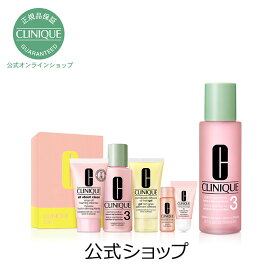 【送料無料】クリニーク 3ステップ スキンケア セット(スキンタイプ3、4、1.0 200mL)【CLINIQUE】( ふきとり化粧水 拭き取り化粧水 ふき取り化粧水 )(ギフト)