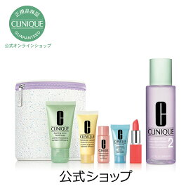 【送料無料】クリニーク 3ステップ スキンケア セット(スキンタイプ1、2、1.0 400mL)【CLINIQUE】(拭き取り 化粧水)(ギフト)