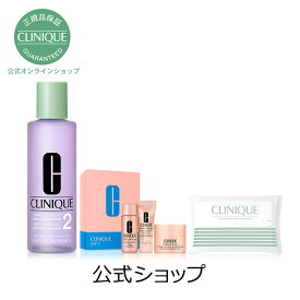 【送料無料】クリニーク スキンケア セット(クラリファイング ローション 400mL)【CLINIQUE】( ふきとり化粧水 拭き取り化粧水 ふき取り化粧水 )(ギフト)