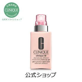 【送料無料】クリニーク iD カートリッジ コンセントレート RS (敏感肌ケア)【CLINIQUE】(美容液+乳液)(ギフト)