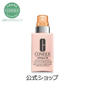 【送料無料】クリニーク iD カートリッジ コンセントレート FT (エネルギー) (DDMT)【CLINIQUE】(美容液+乳液)(ギフト)