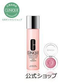 【送料無料】クリニーク ピンク モイスチャーセット【CLINIQUE】(化粧水 チーク)(ギフト)