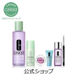 【送料無料】楽天Brand day限定 クリニーク ベストセラー セット【CLINIQUE】(ギフト)