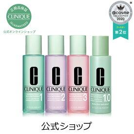 【送料無料】クリニーク クラリファイング ローション (400ml) 【CLINIQUE】( ふきとり化粧水 拭き取り化粧水 ふき取り化粧水 )(ギフト)