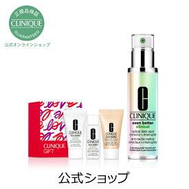 【送料無料】クリニーク イーブン ベター セット 22【CLINIQUE】(美容液)(ギフト)