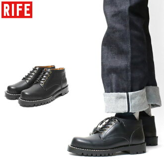 Under RIFE PLANE TOE OXFORD SHORT BOOTS Ver .02 (BLACK) ★ collect on delivery fee ★ perfection for free ★ campaign!★