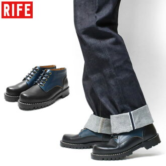 Under RIFE PLANE TOE OXFORD SHORT BOOTS Ver .02 (BLACK X NAVY) ★ collect on delivery fee ★ perfection for free ★ campaign!★