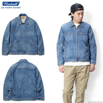 Under RADIALL MODEL-A JACKET (HARD WASH) ★ collect on delivery fee ★ perfection for free ★ campaign!★