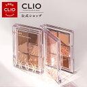 【CLIO(クリオ)公式】【送料無料】【大人気】新作・新商品★ミニサイズ★ クリオ プロアイパレットミニ アイシャ…